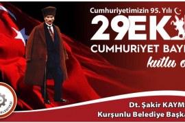 Cumhuriyetimizin 95.Yıl dönümü Kutlu Olsun